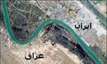 نمایندگان الجزایر، ایران و عراق مذاکرات خود را پیرامون رفع اختلاف ایران و عراق در تهران آغاز کردند(1353ش)