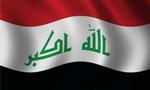 امیرعباس هویدا به عراق رفت و با حسن البکر و صدام حسین ملاقات و مذاکره کرد(1354ش)