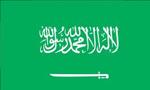 عربستان سعودی از سیاست ایران در خلیج فارس تجلیل کرد.(1349ش)