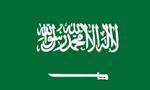 عمر سقاف وزیر امور خارجه عربستان سعودی وارد تهران شد(1353ش)
