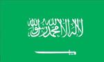 جعفر رائد به سمت سفیرکبیر ایران در عربستان سعودی تعیین شد(1350ش)