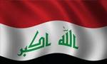 در سنندج دو نفر جوان به جرم همکاری با دولت بعثی عراق اعدام شدند(1352ش)