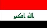 ناظم گزار رئیس سازمان امنیت عراق دست به یک کودتای نظامی زد(1352ش)