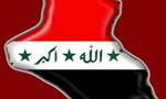رئیس نیروهای مسلح عراق در رأس یک هیئت نظامی به ایران آمد(1356ش)