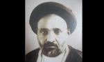 استاد سید کاظم عصار استاد ممتاز دانشگاه و فیلسوف عالی مقام شرق در 94 سالگی درگذشت(1353ش)