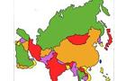 کنفرانس مقدماتی پول با شرکت 12 کشور آسیایی وارد تهران تشکیل شد(1354ش)