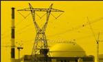 ساختمان چهار نیروگاه هسته ای ایران با همکاری آلمان فدرال و فرانسه آغاز شد(1354ش)