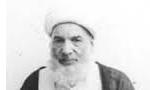 """ارتحال عالم فرزانه آيت اللَّه """"محمدرضا مروج طبسي"""" (1363 ش)"""