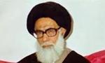 در ساعت 23، مراسمی در شیراز با سخنرانی آقای سید عبدالحسین دستغیب در یکی از مساجد برگزار شد. (1357ش)