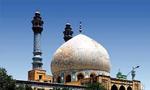 اعلامیه ای تحت عنوان «روحانیت امسال عید ندارد» در مسجد اعظم قم نصب شد (1356ش)