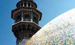 آیات عظام گلپایگانی، شریعتمداری و نجفی مرعشی به مناسبت چهلمین روز شهدای یزد اعلامیه دادند(1357ش)