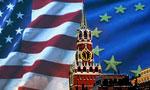پیوستن رسمی اروپای غربی به آمریکا در تحریم اقتصادی جمهوری اسلامی ایران (1359ش)