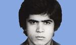شهادت شهید ناصر اسدی  (1359ش)