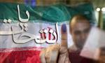 برگزاري اولين دوره انتخابات شوراهاي اسلامي شهر و روستا (1377ش)