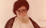 """رحلت فقيه نامدار شيعه آيت اللَّه العظمي """"سيدابوالقاسمخوئي"""" (1413 ق)"""