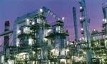 به زمين زده شدن اولين كلنگ پالايشگاه نفت تهران (1344 ش)
