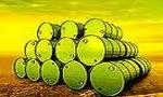 امضاي قرارداد نفتي گس - گلشاييان بين ايران و انگلستان (1327 ش)