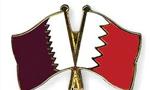 بحرین و قطر به عضویت سازمان ملل پذیرفته شدند(1350ش)