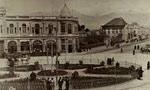 اعلان انتخابات انجمن بلديه تهران منتشر گرديد. ( 1309ش)