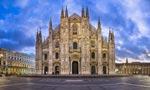 نمایشگاه هفت هزار سال هنر ایران در بندر میلان ایتالیا افتتاح شد.(1342 ش)