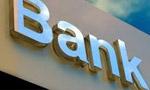 بانک اعتبارات ايران با سرمايه دويست ميليون ريال افتتاح شد. (1337 ش)