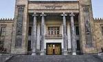 کميسيون ارز وزارت دارائي منحل شد و کليه وظايف آن برعهده بانک ملي ايران قرار گرفت.(1335 ش)