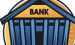 مقدمات تأسیس بانک سرمایه گذاری ایران و امارات متحده عربی فراهم شد(1356ش)