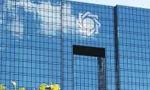 ضرابخانه منحل شده و وظایف آن به بانک مرکزی ایران انتقال یافت(1343 ش)
