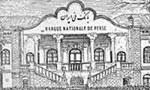 شعب بانك ملي ايران در بازار تهران و بندر بوشهر افتتاح و شروع به كار كرد. (1307ش)
