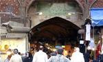 تظاهراتی در تهران با شرکت جمعیتی حدود 3 هزار نفر در مقابل بازار برپا شد؛ همچنین تظاهرات دیگری نیز از سوی اهالی این شهر در میدان 24 اسفند (میدان انقلاب) شکل گرفت.(1357ش)
