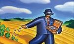 قرارداد 54 میلیارد ریالی برای احداث بزرگترین مجتمع بذری ایران با یک کنسرسیوم ایتالیایی امضا شد(1354ش)