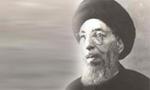 """رحلت آيت اللَّه العظمي """"سيدمحسن حكيم"""" زعيم حوزه علميه نجف اشرف (1349 ش)"""