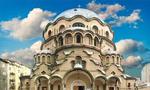 از بلغارستان یک هیئت بلندپایه بازرگانی به ایران آمد(1352ش)