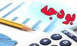 بودجه کل کشور مربوط به 1336 با سي و چهار ميليارد ريال درآمد و هزينه به تصويب مجلس شوراي ملي رسيد. (1335 ش)