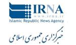 تغيير نام خبرگزاري پارس به خبرگزاري جمهوري اسلامي (1360ش)