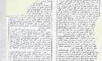 """درج مقاله توهين آميز نسبت به """"امام خميني""""(ره) در روزنامه اطلاعات توسط ساواك (1356ش)"""