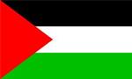 آغاز نهضت اسلامي فلسطين (1361 ش)
