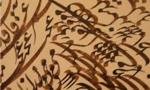 درگذشت مالک دیلمی ، خوشنویس (941ق)