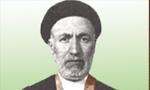 "درگذشت شاعر اهل بيت استاد ""سيد رضا حسيني"" ملقب به ""سعدي زمان"" (1365 ش)"