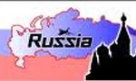 تجاوز روس ها به شمال ايران و قتل و غارت روستاها (1287 ش)