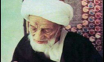 """درگذشت علامه بزرگ """"محمد تقي شوشتري"""" عالم بزرگ اسلام (1374 ش)"""
