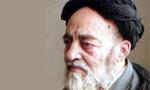 """رحلت فيلسوف شهير """"سيدمحمد حسين طباطبايي"""" صاحب تفسير شريف """"الميزان"""" (1360 ش)"""