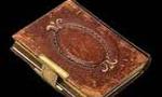 """نزول كتاب مقدس تورات بر """"حضرت موسي بن عمران"""" به نقل از نبي اكرم(ص)"""