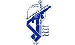 تشكيل سپاه پاسداران انقلاب اسلامي به فرمان حضرت امام خميني(ره) (1358 ش)