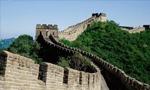 عضویت جمهوری خلق چین در بازیهای آسیایی مورد تصویب قرار گرفت(1352ش)