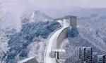 لی سی ین نی ین نایب نخست وزیر جمهوری خلق چین وارد تهران شد(1354ش)