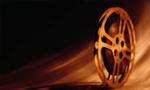 اعدام متهمان آتش زدن سینما تاج (1352ش)
