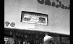 شهر قم صاحب سینما شد و برای نخستین بار یک سینما در آن شهر دائر گردید.(1348 ش)