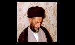 """رحلت عالم مجاهد و فقيه بزرگوار آيت اللَّه """"سيد عباس مُهري"""" (1366 ش)"""