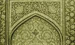 """رحلت عالم رباني آيتاللَّه """"حاج شيخ احمد اهري"""" (1348ش)"""